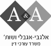 פורום רשלנות בניתוח   משרד עורכי הדין אלגבי אגבלי ושות`