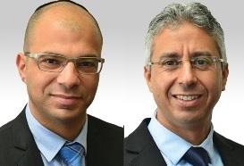משרד עורכי הדין תמיר יחיא & אלי סלהוב